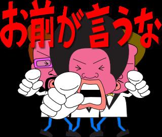 f:id:tetsuatama:20170822015605p:image