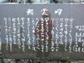 f:id:tetsubaaba:20130617081145j:image:medium