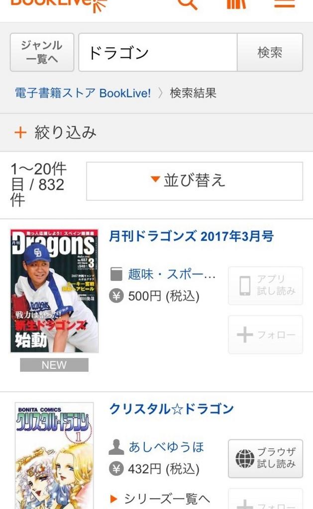 f:id:tetsubou333:20170309181902j:plain