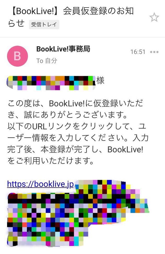 f:id:tetsubou333:20170312105722j:plain