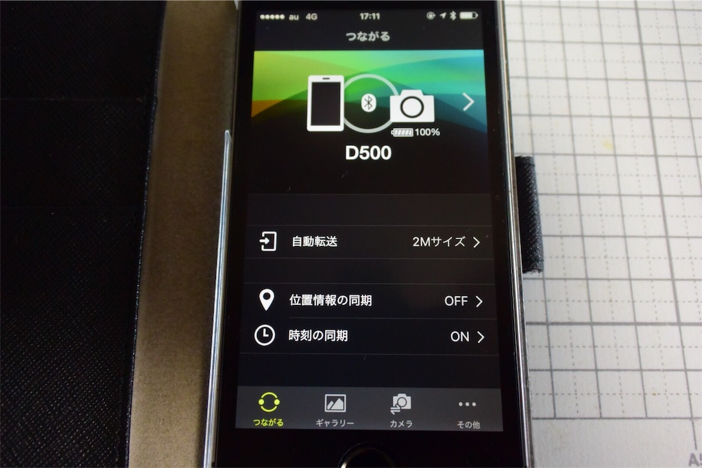 f:id:tetsubun999:20160904171431j:image