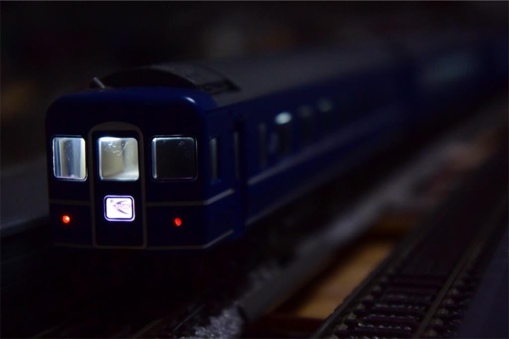 f:id:tetsubun999:20160910232627j:image