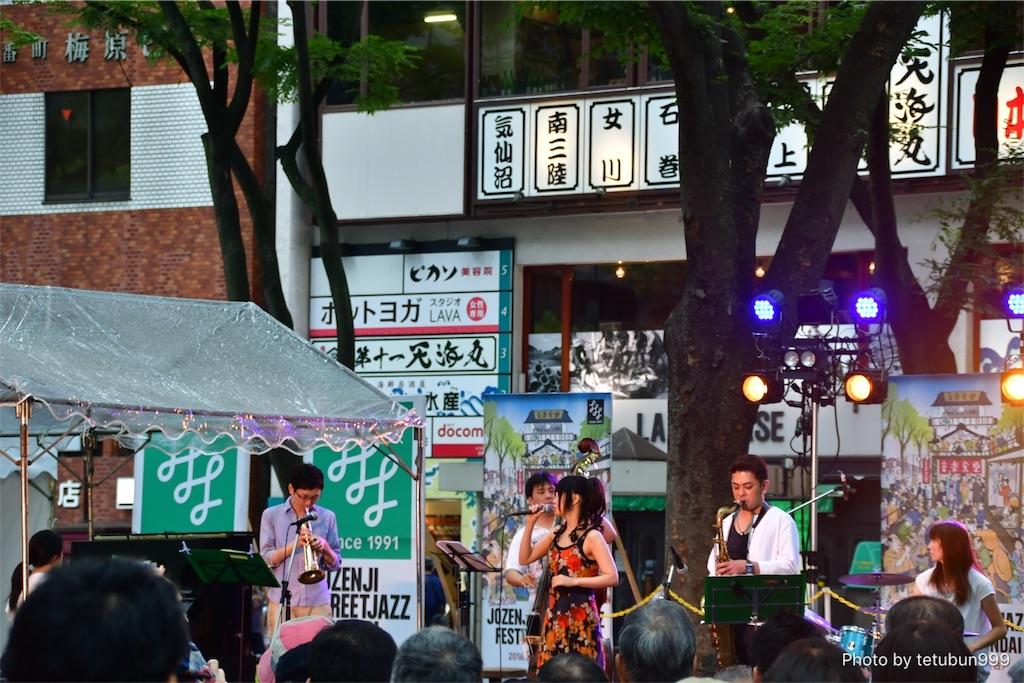 f:id:tetsubun999:20160911213153j:image