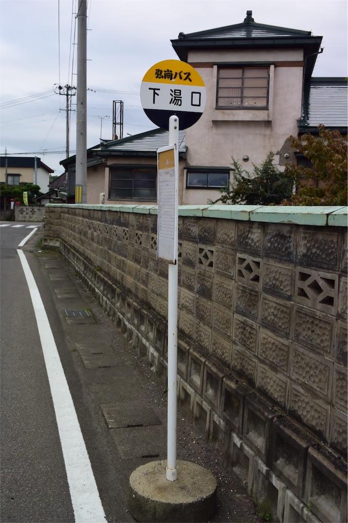 f:id:tetsubun999:20161004225421j:image