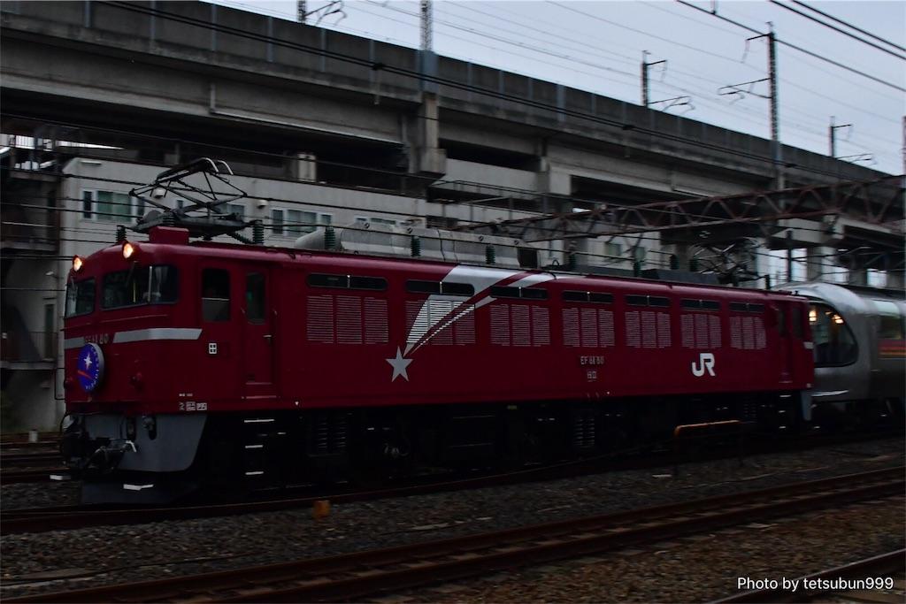 f:id:tetsubun999:20161029122729j:image