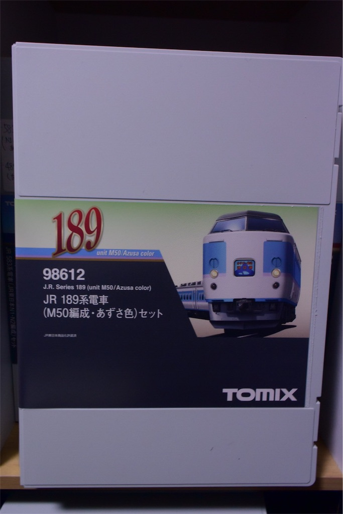 f:id:tetsubun999:20161207100328j:image