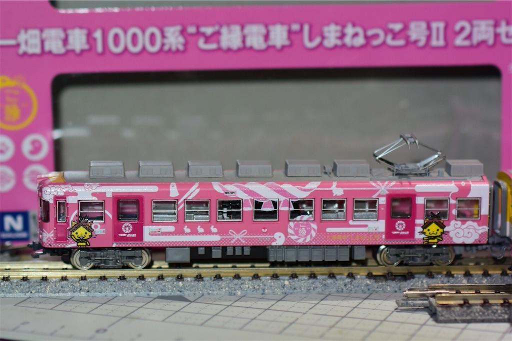 f:id:tetsubun999:20161228210952j:image