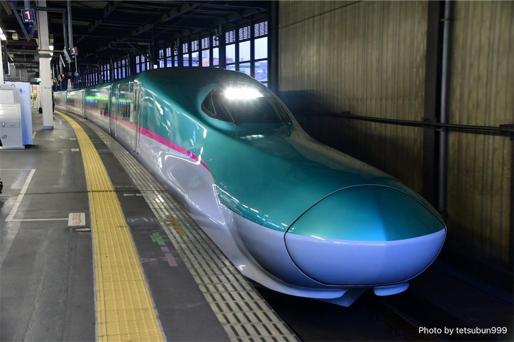 f:id:tetsubun999:20170110163707j:image