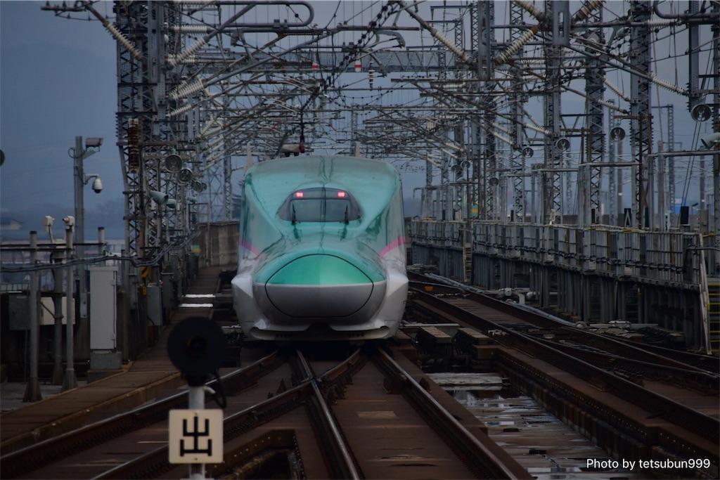 f:id:tetsubun999:20170110171023j:image