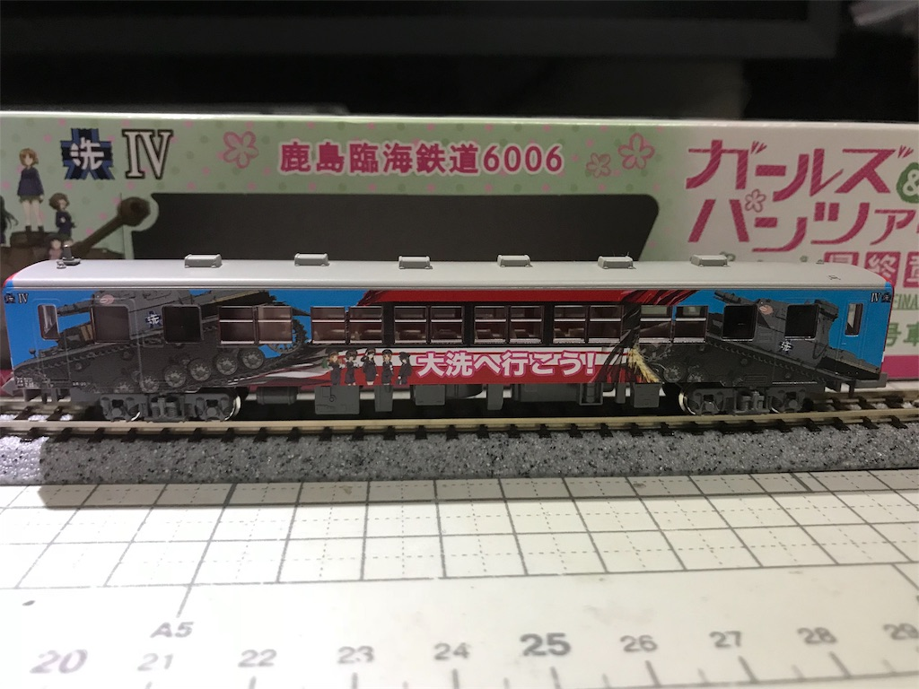 f:id:tetsubun999:20180611140417j:image