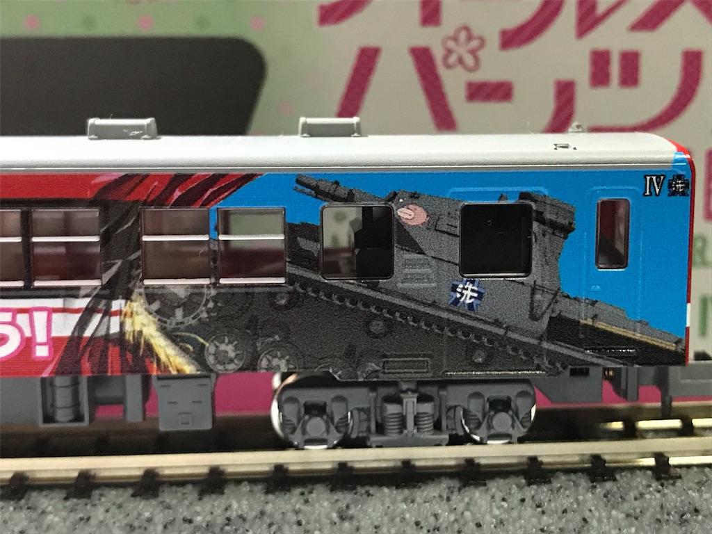 f:id:tetsubun999:20180612081629j:image