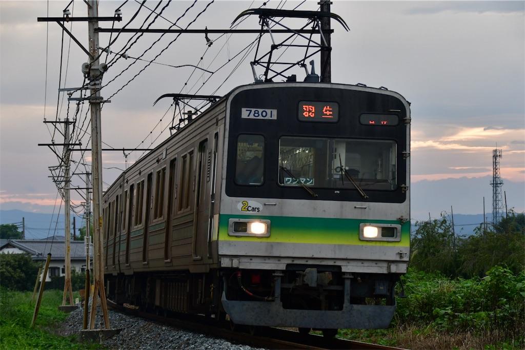 f:id:tetsubun999:20180913182749j:image