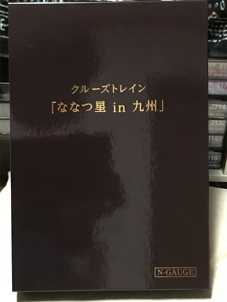 f:id:tetsubun999:20181230114532j:image