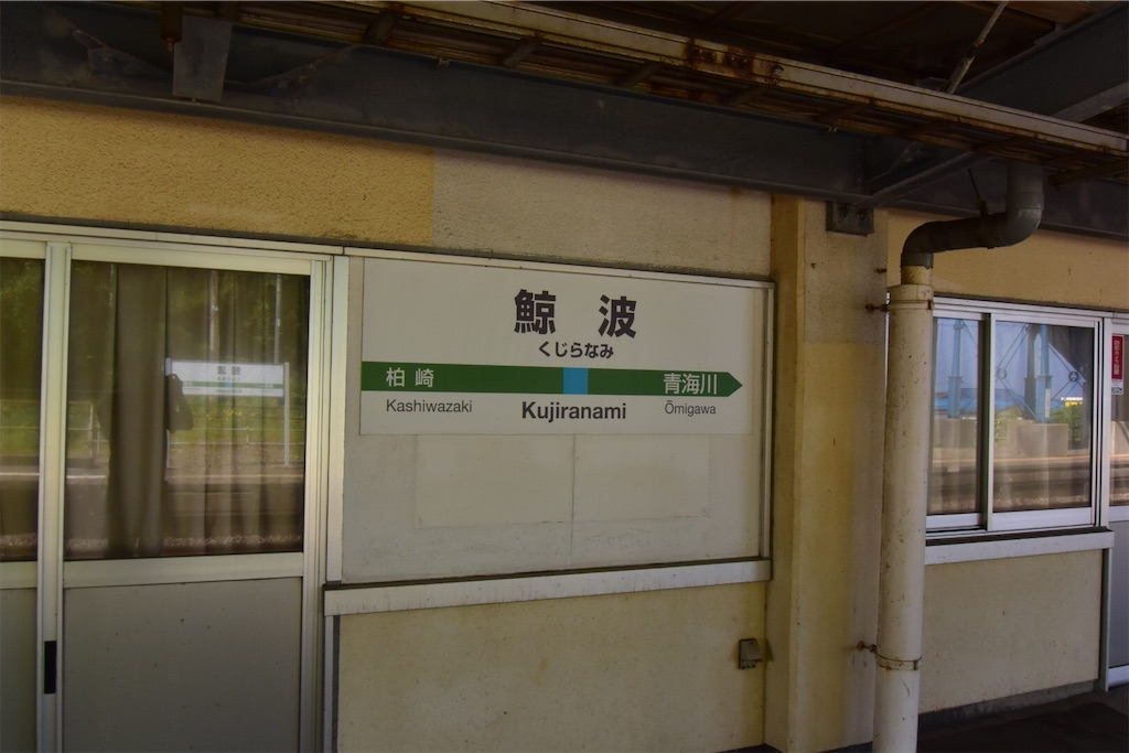 f:id:tetsubun999:20210827180240j:image
