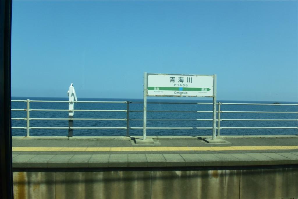 f:id:tetsubun999:20210827180311j:image