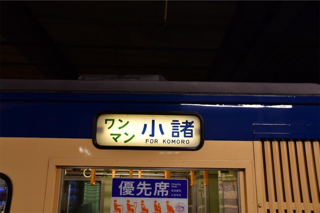f:id:tetsubun999:20210929141044j:image