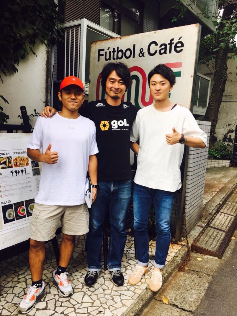 f:id:tetsufootball:20161010091731j:plain