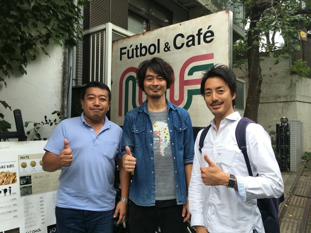f:id:tetsufootball:20161010092453j:plain