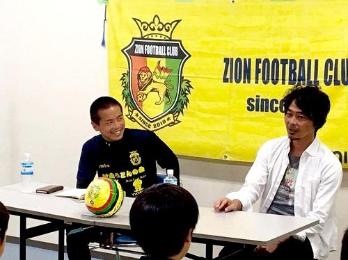 f:id:tetsufootball:20161101144441j:plain