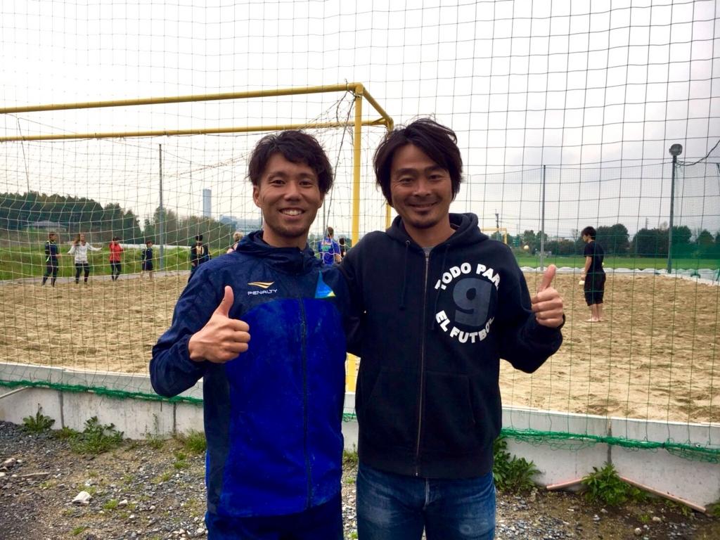 f:id:tetsufootball:20170508192918j:plain