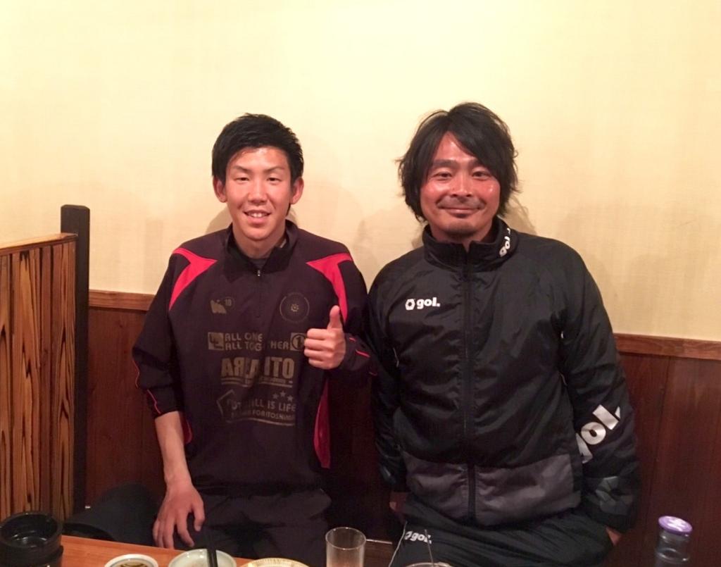 f:id:tetsufootball:20170508193245j:plain