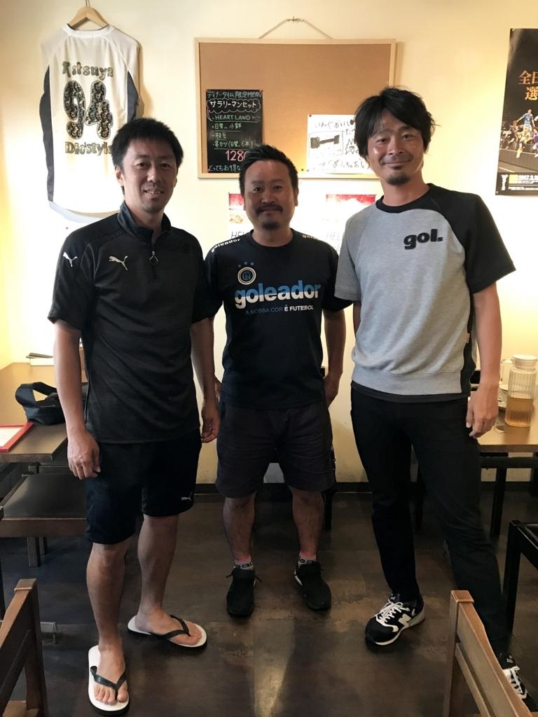 f:id:tetsufootball:20170727141108j:plain