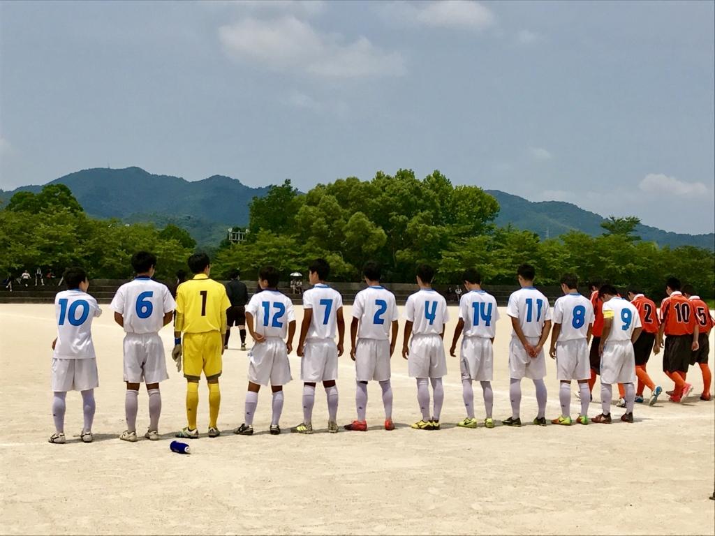 f:id:tetsufootball:20170729194833j:plain