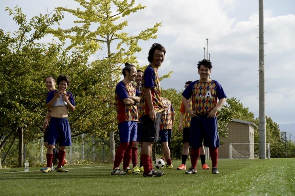 f:id:tetsufootball:20170908202156j:plain