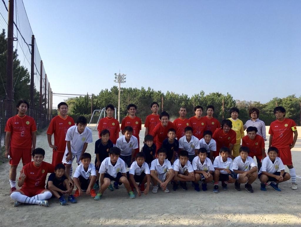 f:id:tetsufootball:20170925134358j:plain