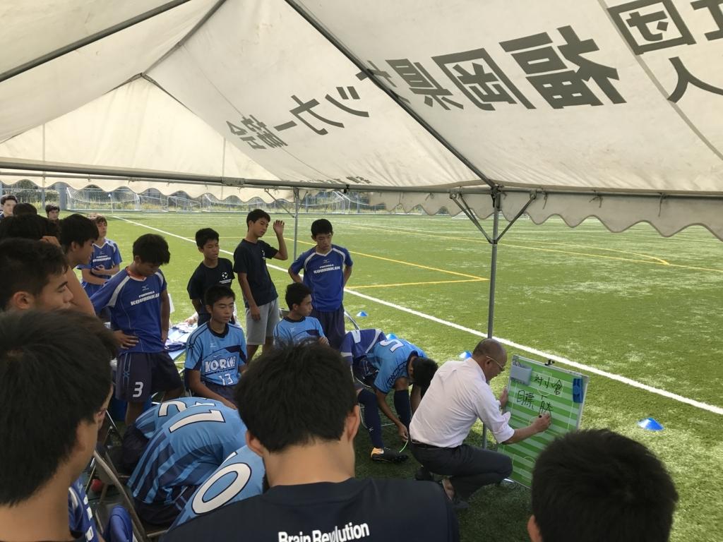 f:id:tetsufootball:20171018130808j:plain