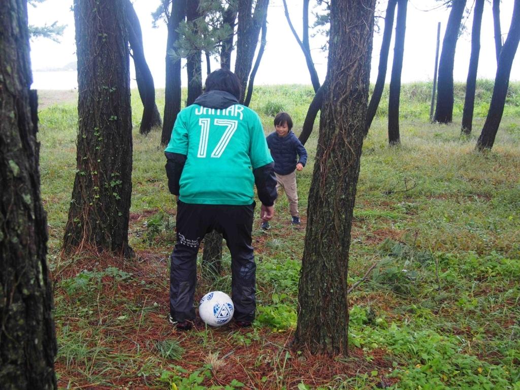 f:id:tetsufootball:20171031112924j:plain