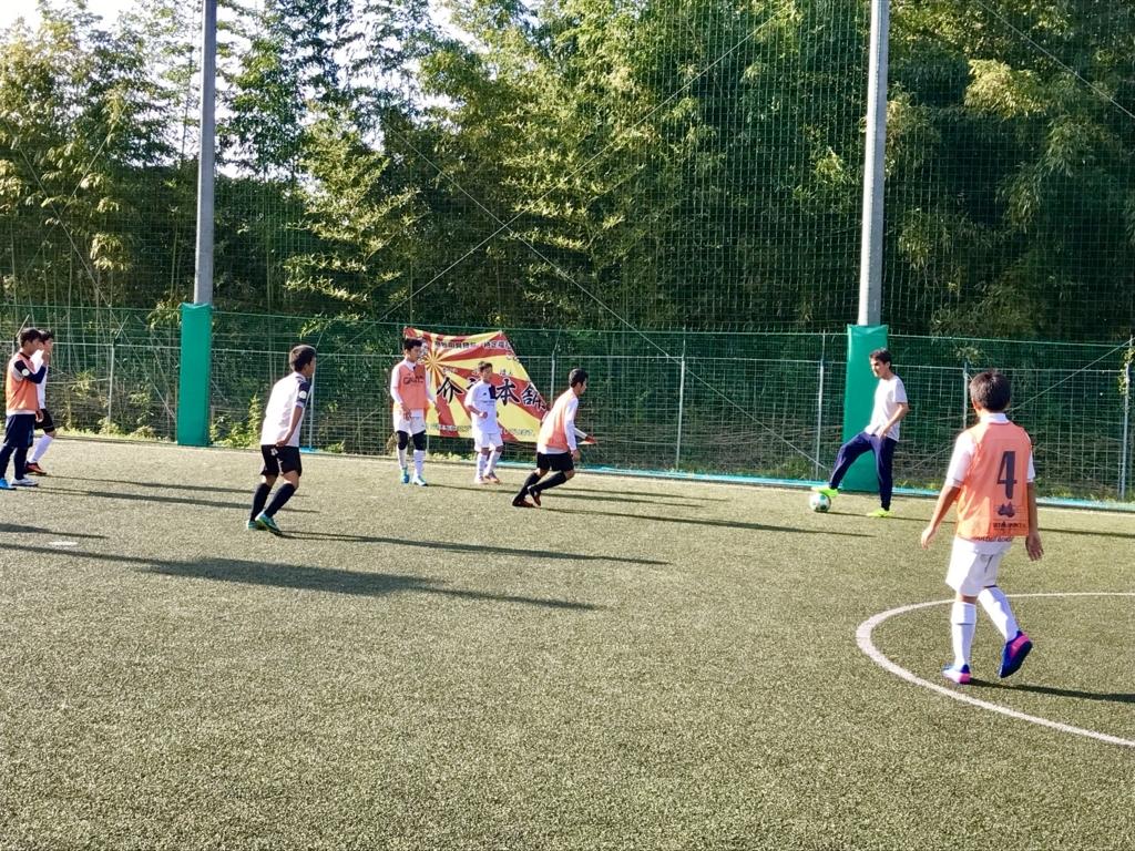 f:id:tetsufootball:20171114173424j:plain