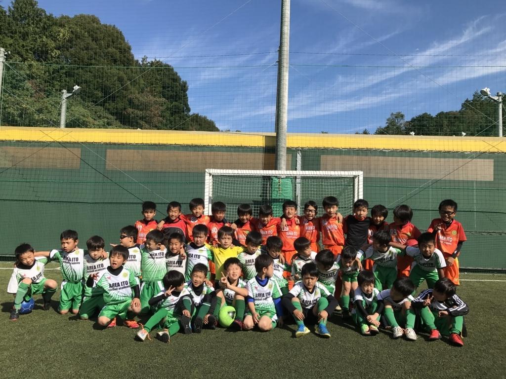 f:id:tetsufootball:20171114173759j:plain
