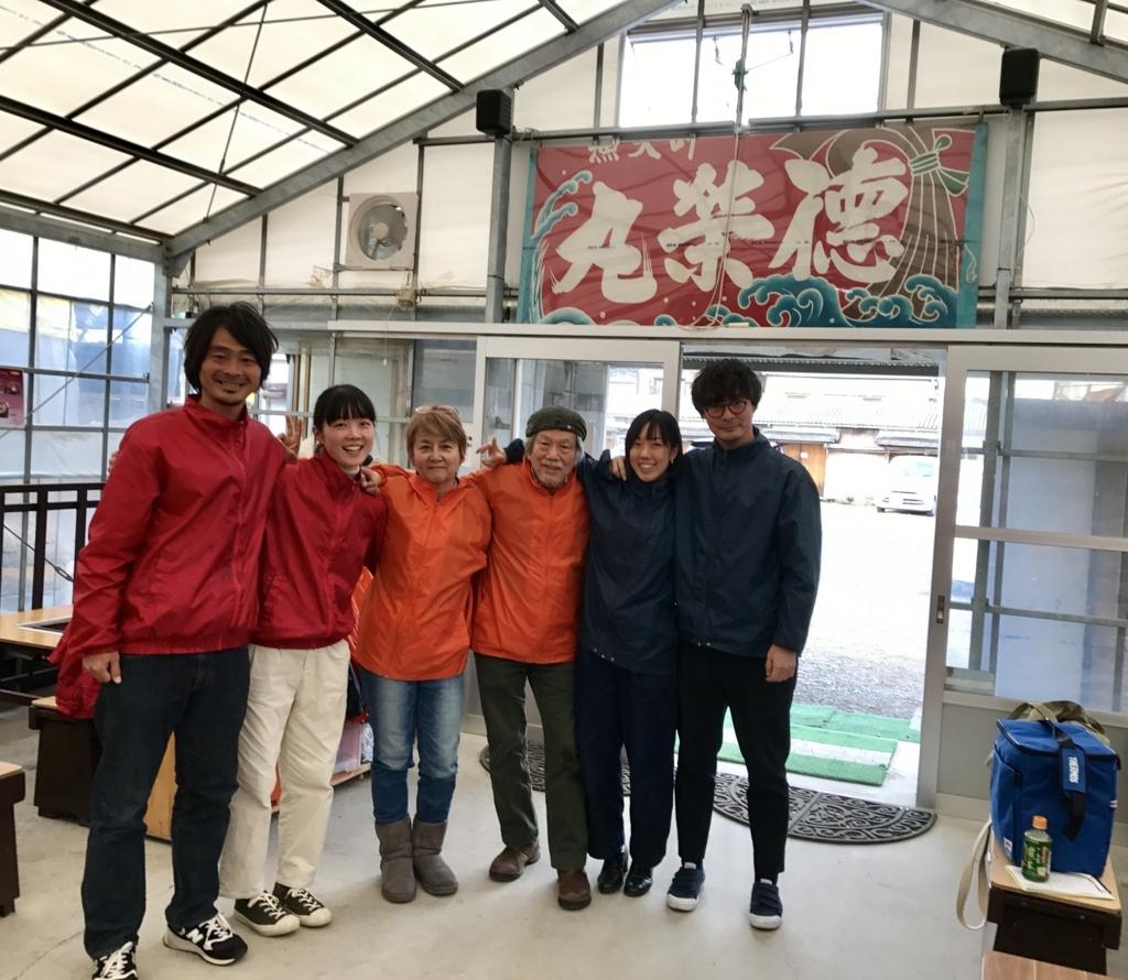 f:id:tetsufootball:20171205125848j:plain