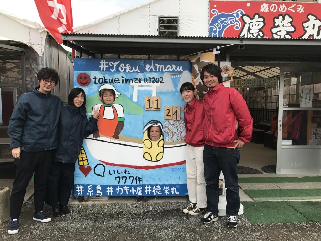 f:id:tetsufootball:20171205130735j:plain