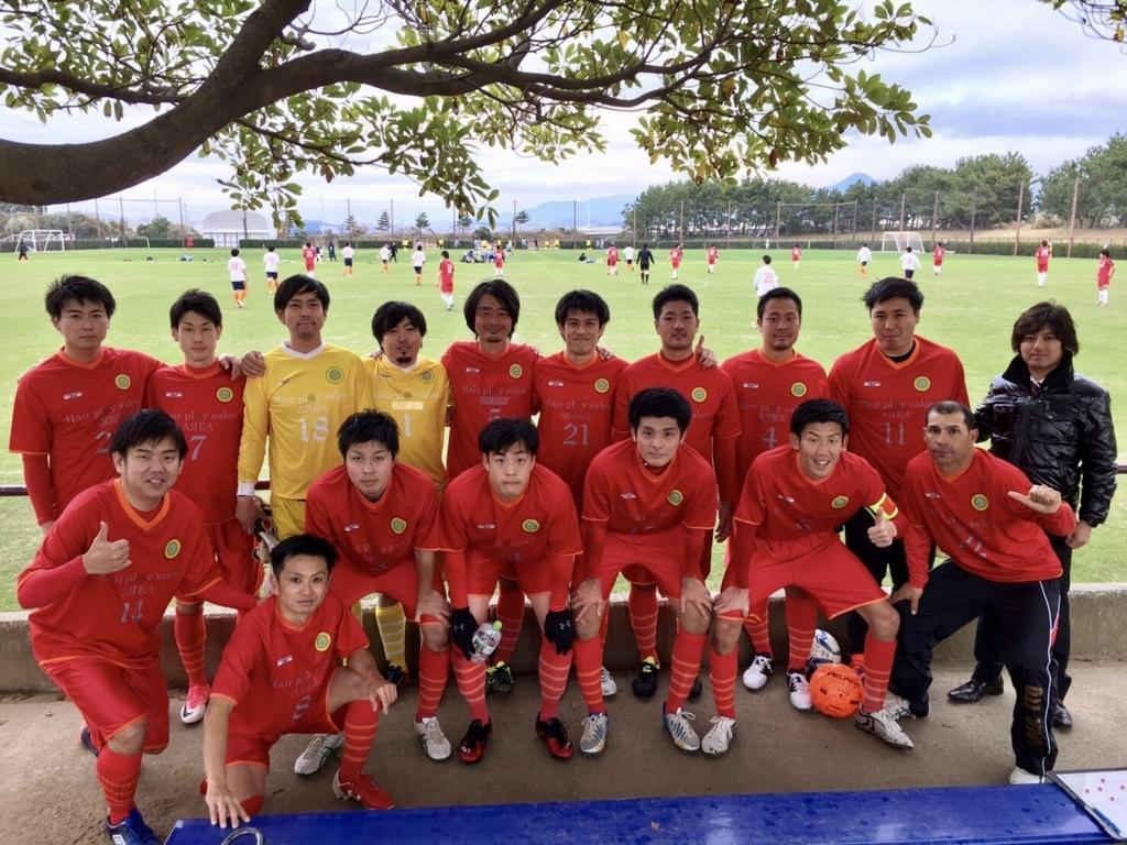 f:id:tetsufootball:20171211102456j:plain