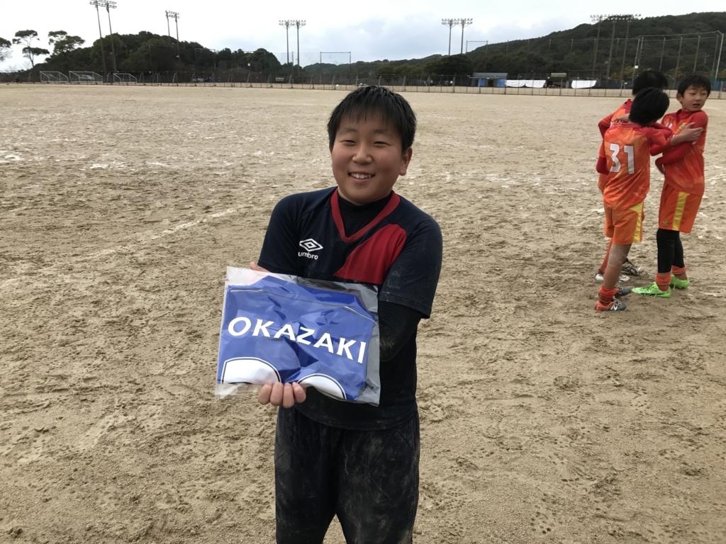 f:id:tetsufootball:20171226091247j:plain