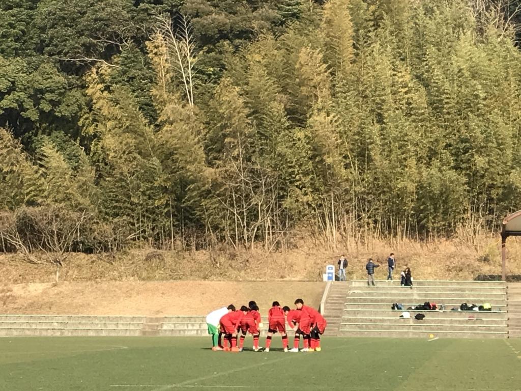 f:id:tetsufootball:20180302201424j:plain