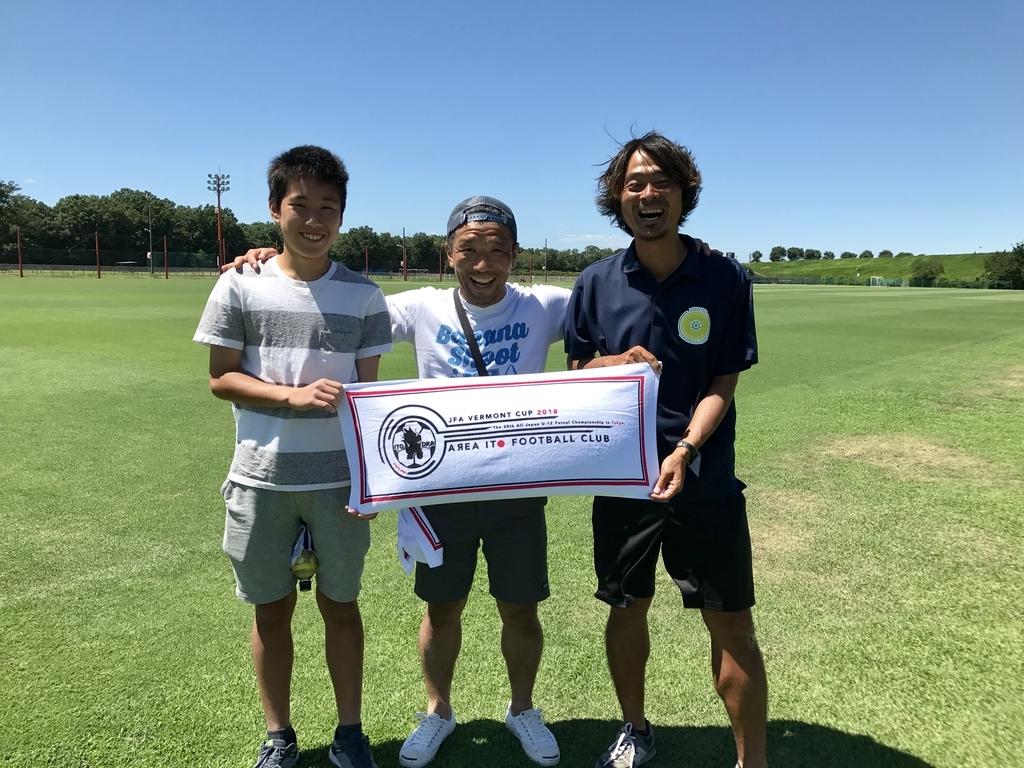 f:id:tetsufootball:20180831135348j:plain