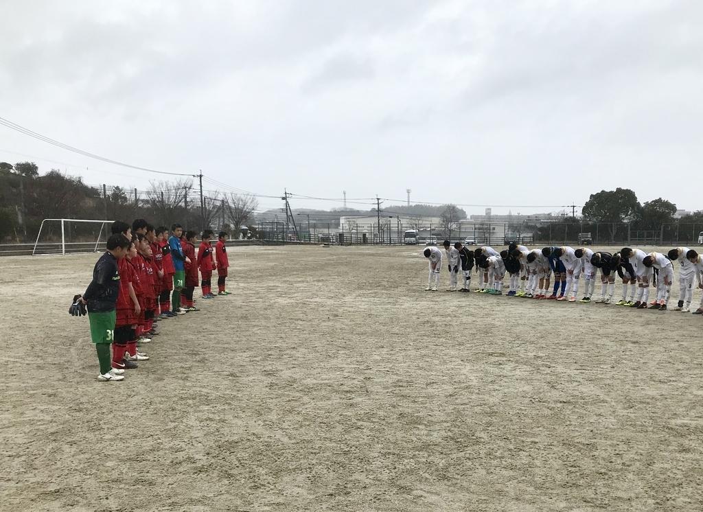 f:id:tetsufootball:20190207135146j:plain