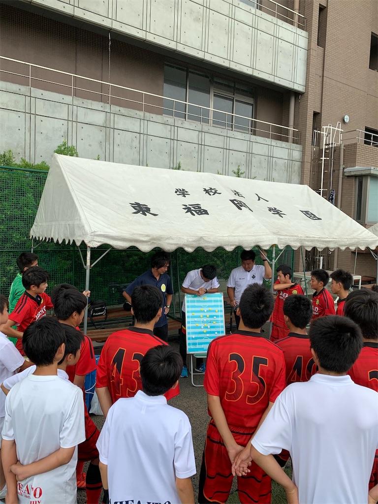 f:id:tetsufootball:20190718183152j:image