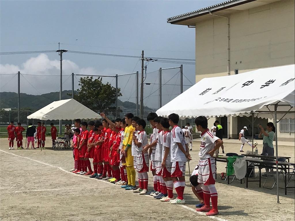f:id:tetsufootball:20190812113305j:image