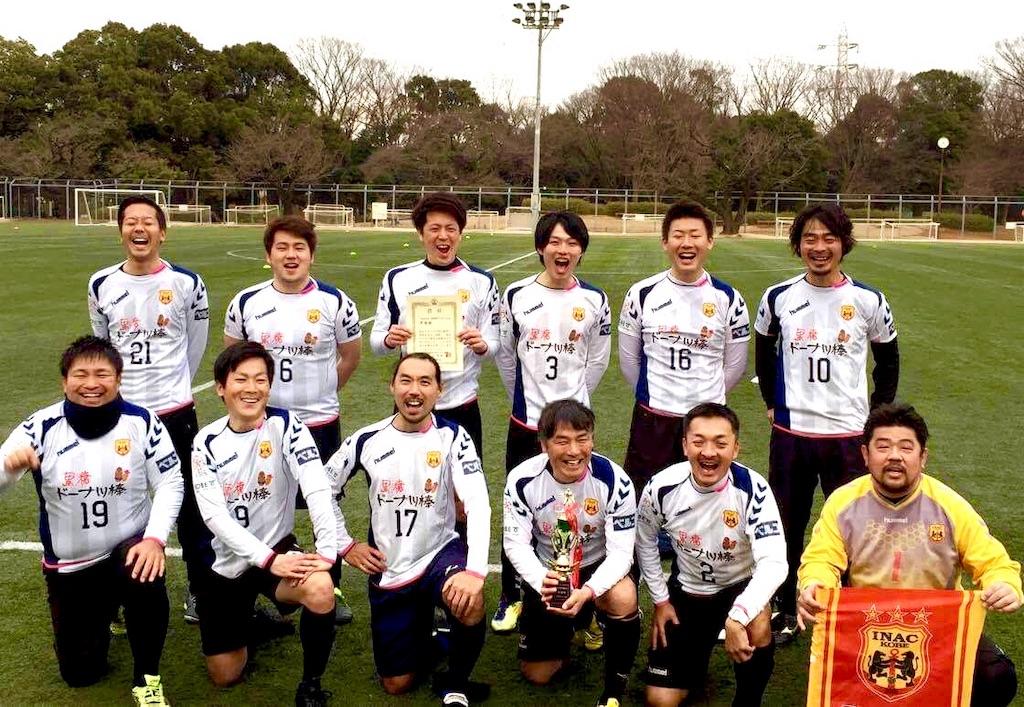 f:id:tetsufootball:20190814142055j:image