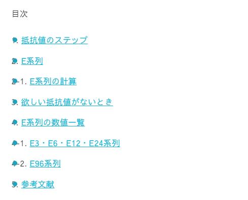 f:id:tetsufuku81:20190919234459p:plain:w300