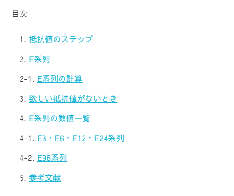 f:id:tetsufuku81:20190919234639p:plain:w300