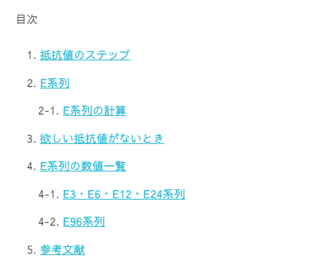 f:id:tetsufuku81:20190919234733p:plain:w300