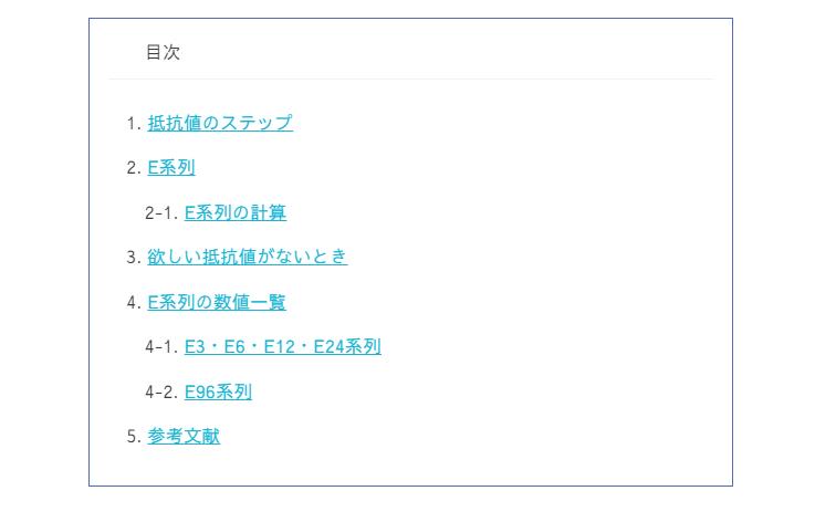 f:id:tetsufuku81:20190919234822p:plain:w380