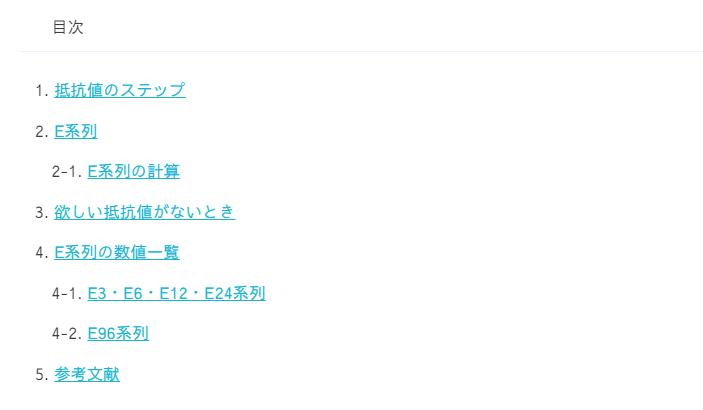 f:id:tetsufuku81:20190919234926p:plain:w360