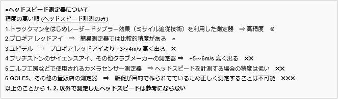f:id:tetsugol:20180523220510j:plain