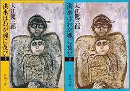 f:id:tetsuji178:20150321022030j:plain